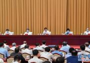第二十七次全国高校党的建设工作会议在京召开 王沪宁出席会议并讲话