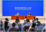 全文实录|生态环境部部长黄润秋国新办新闻发布会答记者问