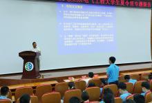 电工研究所举办2021年第九届中科院电气工程大学生夏令营活动