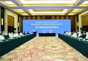 生态环境部党组书记孙金龙赴内蒙古 调研生态环境保护工作