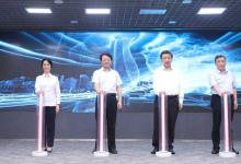 中国电子和清华大学联合发布 《2021中国城市数据治理工程白皮书》