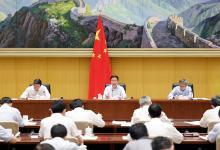 韩正主持召开推进海南全面深化改革开放领导小组专题会议