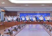 广东省扎实推进安全生产专项整治三年行动综述