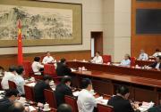 李克强主持召开国务院振兴东北地区等老工业基地领导小组会议