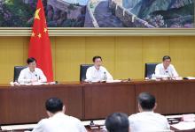 """韩正出席坚决遏制""""两高""""项目盲目发展电视电话会议并讲话"""