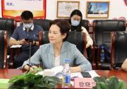 徐晓兰主持召开国务院促进中小企业发展工作领导小组办公室会