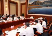 生态环境部部长黄润秋赴昆明调研《生物多样性公约》缔约方大会第十五次会议筹备工作并主持
