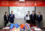 中国自控签署柬埔寨60兆瓦光伏发电EPC合同