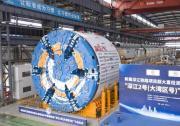 """海底115米跑高铁!""""大湾区号""""盾构机下线,将建设珠江口隧道"""