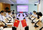"""中央企业党史学习教育第五指导组赴中国电子开展""""回头看""""现场督导"""