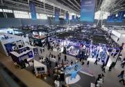刘鹤出席2021中国国际数字经济博览会开幕式