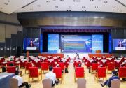 可持续发展大数据国际研究中心成立大会暨2021年可持续发展大数据国际论坛开幕式在北京举行