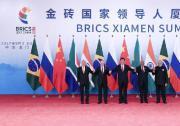 外交最前排|厦门峰会后,看中国如何推动金砖国家合作
