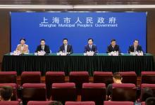 """《上海市先进制造业发展""""十四五""""规划》"""
