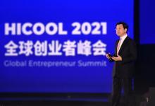 李开复:中国、北京,是科学家创业最好的地方!