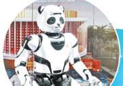 我国机器人产业规模超千亿元—— 应用领域更广泛 产业短板待补齐