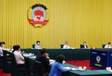 汪洋主席主持全国政协第五十四次双周协商座谈会