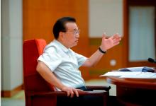 """国务院关于东北全面振兴  """"十四五""""实施方案的批复"""