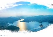 高效电机推广应用暨中日绿色制造研讨会在浙江湖州召开