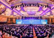 第十七届中国国际中小企业博览会和首届中小企业国际合作高峰论坛开幕式在广州 举行