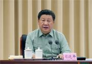 习近平视察驻陕西部队某基地并发表重要讲话