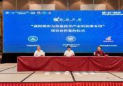 江西省虚拟现实产业技术创新战略联盟第四期主题沙龙在南昌高新区顺利举办