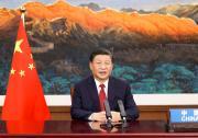 习近平出席第七十六届联合国大会一般性辩论并发表重要讲话