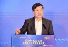 """东北财经大学成功举办""""贯彻新发展理念,实现东北经济高质量发展""""2021东北亚经济论坛"""