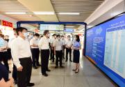 张工在浙江义乌调研支持市场主体发展 和市场监管所标准化规范化建设工作