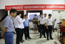 """中国农机院牵头承担的""""十三五""""国家重点研发计划""""智能农机装备""""重点专项多个项目完成课"""