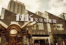 2021全球工业互联网大会将在沈阳召开 开启沈阳工业蝶变之路