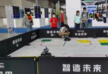 2021睿抗智能网联汽车青少年赛在京举行