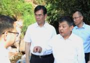 生态环境部部长黄润秋赴贵州省仁怀市调研赤水河流域生态环境治理工作