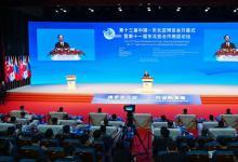 第十三届中国—东北亚博览会开幕式暨第十一届东北亚合作高层论坛隆重举行