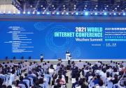 2021年世界互联网大会乌镇峰会闭幕 共享数字技术新机遇 迈向数字文明新时代
