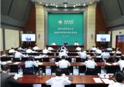 国家电网公司召开保障供电紧急电视电话会议 践行人民电业为人民企业宗旨