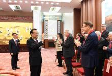 李克强会见2020和2021年度中国政府友谊奖获奖外国专家