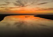 中共中央 国务院印发《黄河流域生态保护和高质量发展规划纲要》