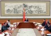 李克强主持召开国家能源委员会会议强调 保障能源稳定供应和安全 增强绿色发展支撑能力
