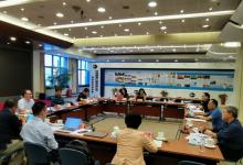 国家发展改革委高技术司组织召开氢能产业发展系列座谈会