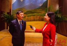 COP15主席、生态环境部部长黄润秋接受人民网专访:为共建地球生命共同体贡献力量