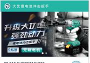 推动工业互联网标识解析体系建设 江苏提出这个小目标