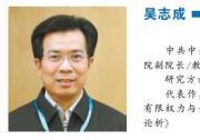中国社会科学网:中国式现代化的世界意义