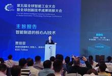 思谋科技贾佳亚:智能制造的核心不在传统工业自动化而在于人工智能自动化