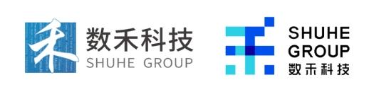 数禾科技品牌升级 持续打造金融智能自动化商业操作系统