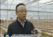 新闻联播:保障农资供应 科技助力生产