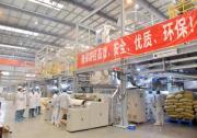 中石化仪征化纤加速熔喷布增产