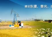 中原油田加快推进自动化建设