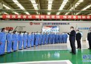 习近平在山西考察时强调 全面建成小康社会 乘势而上书写新时代中国特色社会主义新篇章