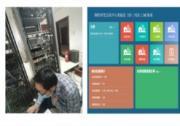 中国钢研科技集团科技创新助力抗疫复产